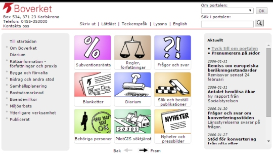 """""""Portal 2004"""" kom igång först år 2006 och såg då ut ungefär så här. (Skärmdump från Internet Archive)"""